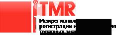 http://www.tm-reg.ru/proverit-tovarnyj-znak/